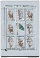 PAKISTAN SG 0961-62 POF  FULL SHEET OF 8 STAMP - Pakistan