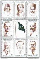 PAKISTAN SG 0921-28 POF 1994 FULL SHEET Of 8 & FLAG - Pakistan