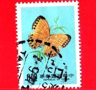 TAIWAN  - Repubblica Di Cina - Usato - 1977 - Farfalla - Stichophthalma Howqua Formosana - 6.00 - 1945-... Republik China