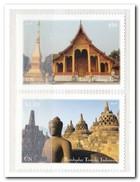 V.N. New York 2015, Postfris MNH, UNESCO - Unused Stamps