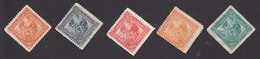 El Salvador, Scott #Q1-Q5, Mint No Gum/Hinged, Mercury, Issued 1895 - El Salvador
