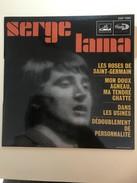 Serge Lama Les Roses De Saint-Germain - Vinyles