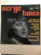 Serge Lama Les Roses De Saint-Germain - Other - French Music