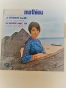 Mireille Mathieu La Dernière Valse - Vinyles