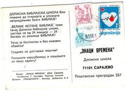 Yugoslavia Red Cross 1986 Help For Hart - Non Classificati