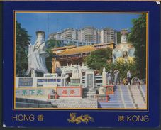 °°° GF398 - HONG KONG - BEAUTIFUL SCENARY OF REPULSE BAY - 1999 With Stamps °°° - Cina (Hong Kong)