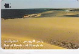 Oman,  48OMNW, Ras Al-ruwis, 2 Scans. - Oman