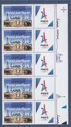 Paris Jeux Olympiques 2024 Venez Partager Surchargé 13/09/2017 LIMA 0.73€ X5 Vignette Logo Tour Eiffel Stylisée - Frankreich