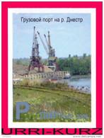 TRANSNISTRIA 2008 Bendery Cargo Port On The River Dniester Railway Cranes 1v Imperforated Self-adhesive MNH - Moldavië