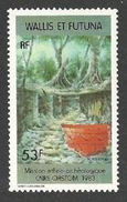 WALLIS & FUTUNA 1983 ARCHAEOLOGICAL DIG LAPITA POTTERY SET MNH - Wallis And Futuna