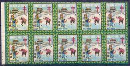 KOREA:1937-38:Sheet Of 10 Vignettes/cinderellas – Mint: §@§ Holiday Greetings §@§: KERSTMIS,NOËL,WEIHNACHTEN,HEALTH,TBC - Erinnophilie