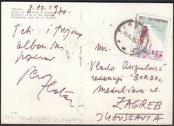 Albania Tirana 1970 / Electricification / Electricity / Pero Zlatar Signature / First YU Newspapermen In Albania - Electricidad