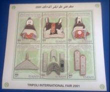 2001 - Libye -Tripoli International Fair - Sheet MNH** - Libye