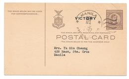 Sc# UX23a US Philippines VICTORY Close IC 1947 Manila Philatelic Club - Philippines