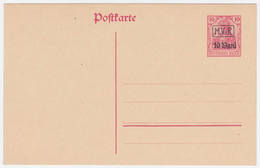 Dt. Bes. WK I, Rumänien MiNr. P1 * (R 820) - Ocupación 1914 – 18