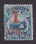 Costa Rica, Scott #7, Mint Hinged, Coat Of Arm Surcharged, Issued 1881 - Costa Rica