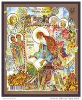 UKRAINE 2013. 900 YEARS OF THE TALE OF BYGONE YEARS. Mi-Nr. 1339 Block 108. MNH (**) - Ukraine