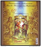UKRAINE 2015. 400th ANNIVERSARY OF UNIVERSITY ''KYIV-MOHYLA ACADEMY''. Mi-Nr. 1501 Block 130. MNH (**) - Ukraine
