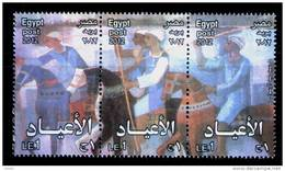 EGYPT / 2012 / FEASTS ISSUE / FOLK TALES / HORSE / COSTUMES / MNH / VF - Nuovi