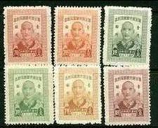 Rep China Taiwan 1947 Chairman Chiang Kai-shek 60th Birthday Stamps JT2 CKS Famous - China