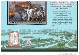 North Korea 2016 US Invaders Ship House Door Generals Number Sank - Korea, North