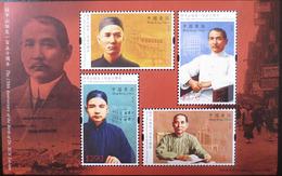 Hongkong  2016 The 150th Anniversary Of The Birth Of Dr. SUN Yat-sen   Sheet - 1997-... Chinese Admnistrative Region
