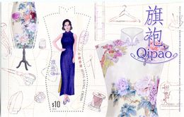 Hong Kong 2017   Qipao Culture Stamp S/S - 1997-... Chinese Admnistrative Region