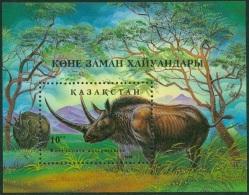 KAZAKHSTAN 1994 PREHISTORIC LIFE S/S** (MNH) - Prehistorics