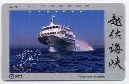 Paquebot Bateau Boat Télécarte Telefonkarten Phonecard (D.139) - Bateaux