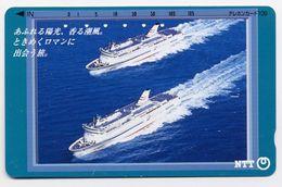 Paquebot Bateau Boat Télécarte Telefonkarten Phonecard (D.140) - Bateaux