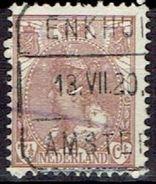 NETHERLANDS # FROM 1899 STAMPWORLD 55 - Usati