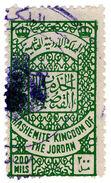 (I.B) Jordan Revenue : Duty Stamp 200m - Jordan