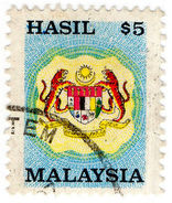 (I.B) Malaysia Revenue : General Duty $5 (small Format) - Great Britain (former Colonies & Protectorates)