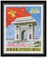 North Korea 2015 Mih. 6165 New Year MNH ** - Korea (Nord-)