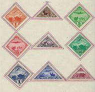 Touva à La Page, Poste Aérienne - 1923-1991 URSS