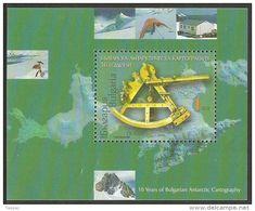 Bulgaria 2006 Mi# Block 281 ** MNH - Bulgarian Antarctic Cartography, 10th Anniv. - Unused Stamps