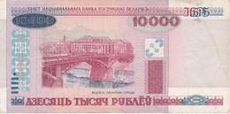 BILLETE DE BELARUS  DE 10000 RUBLEI DEL AÑO 2000  (BANKNOTE) - Belarus