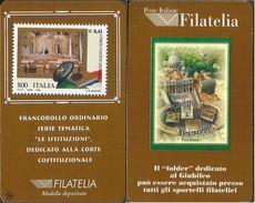 Tessera Filatelica Del 1999 CORTE COSTITUZIONALE Cat. N 19 - 6. 1946-.. Republic