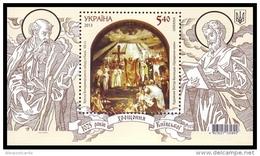 UKRAINE 2013. 1025th ANNIVERSARY OF BAPTISM OF THE KYIVAN RUS. Mi-Nr. 1340 Block 109. Mint (**) - Ukraine