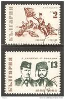 Bulgaria 1968 Mi# 1816-1817 Used - Battle Of Buzluja - Usados