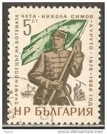 Bulgaria 1966 Mi# 1630 Used - Hero Of The Turkish War - Usados