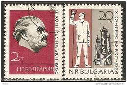 Bulgaria 1966 Mi# 1660-1661 Used - Bulgarian Communist Party, 9th Congress - Usados