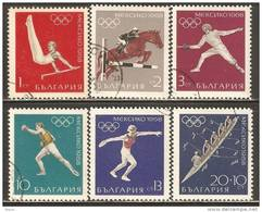 Bulgaria 1968 Mi# 1810-1815 Used - 19th Olympic Games, Mexico City - Verano 1968: México