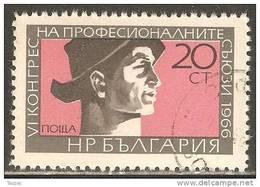 Bulgaria 1966 Mi# 1627 Used - Sixth Trade Union Congress - Usados
