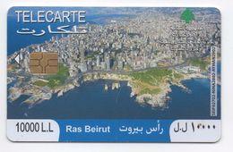 Ras Beirut 2010 Used Phonecard Lebanon , Liban Telecarte Libano - Lebanon