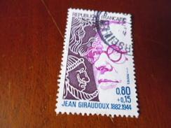 FRANCE  TIMBRE  OBLITERATION CHOISIE YVERT N° 1822 - Francia