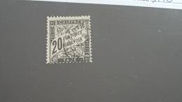 LOT 372977 TIMBRE DE FRANCE OBLITERE N°17 VALEUR 150 EUROS - Postage Due