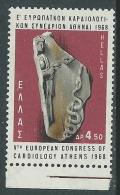 1968 GRECIA CONGRESSO CARDEOLOGIA EUROPEO MNH ** - R36-9 - Greece