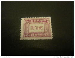 K8634a- Stamp No Gum As Issued- China- Postage Due- 1945- SC. J97- $200 - 1949 - ... Volksrepubliek