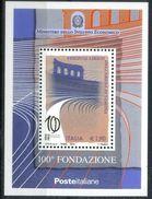 Italy 2013 Architecture, Verona Opera Festival - 6. 1946-.. Repubblica